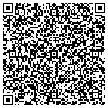 QR-код с контактной информацией организации Трейд (Trade), ООО