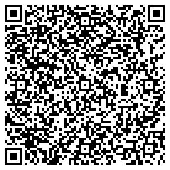 QR-код с контактной информацией организации Энергомастер, ООО
