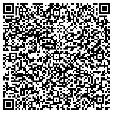 QR-код с контактной информацией организации Шумицкий, ЧП