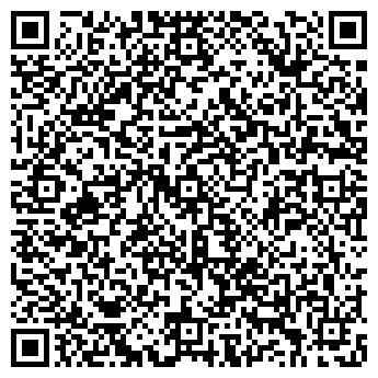 QR-код с контактной информацией организации Томакс, ЧП