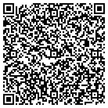 QR-код с контактной информацией организации Зброярня Кажан, ООО