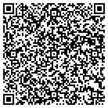 QR-код с контактной информацией организации Фонарик, ЧП