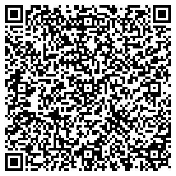QR-код с контактной информацией организации Рощин, ЧП