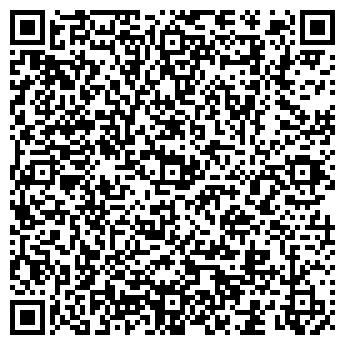 """QR-код с контактной информацией организации """"Арсенал инструмент"""""""