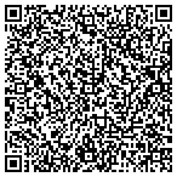 QR-код с контактной информацией организации Крукс, ЧП