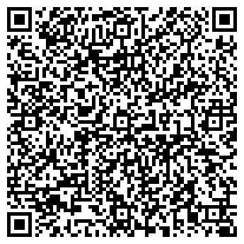 QR-код с контактной информацией организации Арт Бетон, СПД