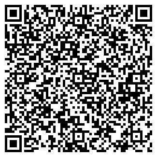 QR-код с контактной информацией организации НПКФ ТВЕРЬИНЭКО