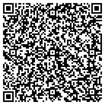 QR-код с контактной информацией организации Сфера-Техно, ООО