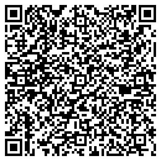 QR-код с контактной информацией организации ВИР, ЧП