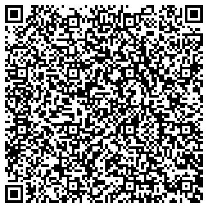 QR-код с контактной информацией организации ООО Днепропетровский инструментальный завод Пилан, ООО