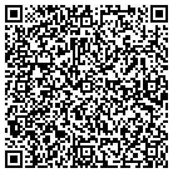 QR-код с контактной информацией организации Хейн Украина, ООО