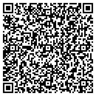QR-код с контактной информацией организации НПП ЭКСПРЕСС