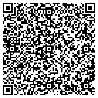 QR-код с контактной информацией организации Ухналь НПЦ, ООО