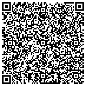 QR-код с контактной информацией организации Меркурий , ООО (Mercurius)