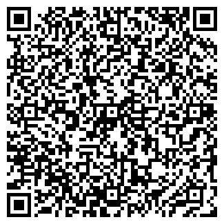 QR-код с контактной информацией организации НПП ЭТАЛОН