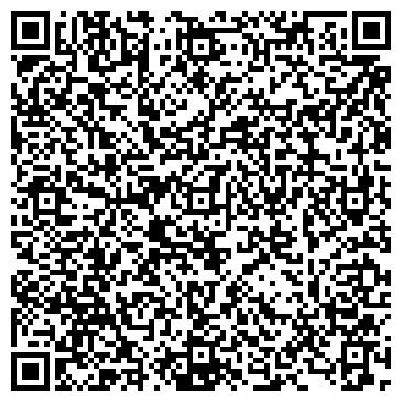 QR-код с контактной информацией организации ДиБиТЕКС ТМ, ООО (DBTEX ТМ)