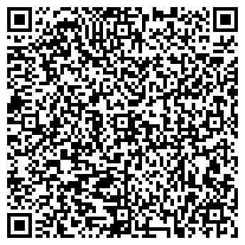 QR-код с контактной информацией организации Ди-Стар, ООО