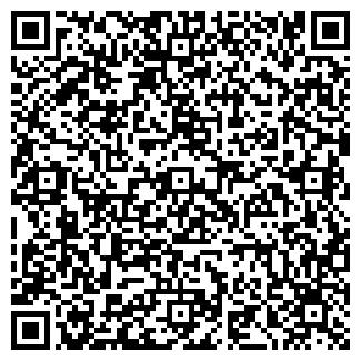 QR-код с контактной информацией организации Супер Сад, ЧП