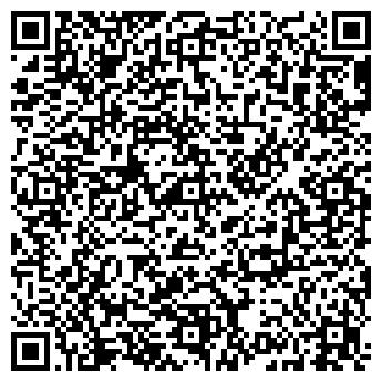 QR-код с контактной информацией организации Стар Молл, ООО