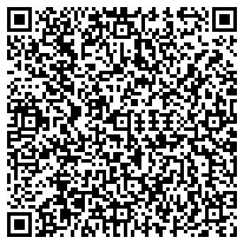QR-код с контактной информацией организации ТД ВДНХ, ООО
