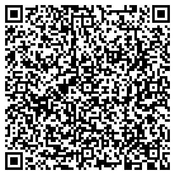 QR-код с контактной информацией организации Кронтекс ПКП, ООО