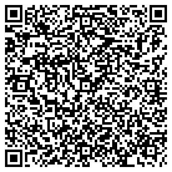 QR-код с контактной информацией организации ФОП Ягущина А. И.