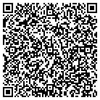 QR-код с контактной информацией организации Индаса (Indasa), ООО