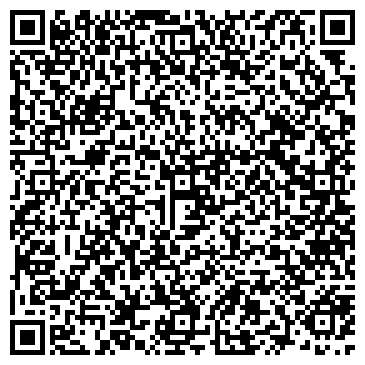 QR-код с контактной информацией организации Техинком, ООО