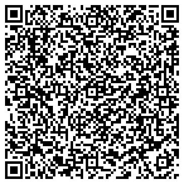 QR-код с контактной информацией организации Св Шоп (Sv Shop), ЧП