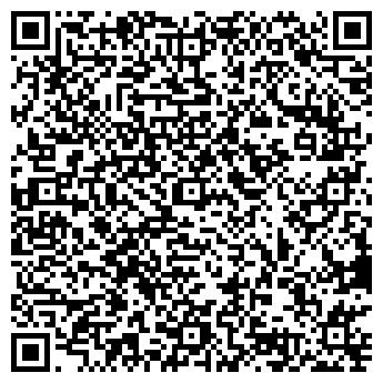 QR-код с контактной информацией организации Контур, ЗАО НПП