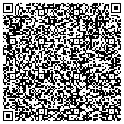 QR-код с контактной информацией организации АВА (Одесский завод косточковых и растительных масел), ООО