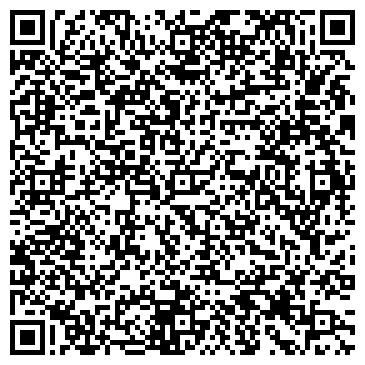 QR-код с контактной информацией организации ЭКСПЛУАТАЦИОННО-ТЕХНИЧЕСКИЙ ЦЕНТР УВД