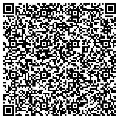 QR-код с контактной информацией организации Бластрак Украина, ООО (Blastrac)