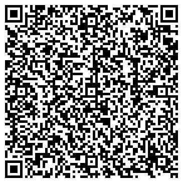 QR-код с контактной информацией организации Ди-Стар Трейд, ООО