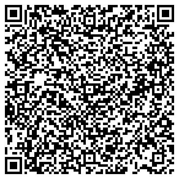 QR-код с контактной информацией организации Орбис инструмент, ЧП