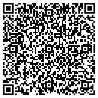 QR-код с контактной информацией организации ИнЭС, ООО НПО