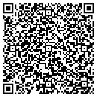 QR-код с контактной информацией организации ЭРГОЦЕНТР