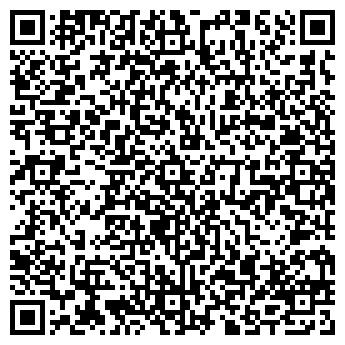 QR-код с контактной информацией организации Расход Алмаз, ЧП