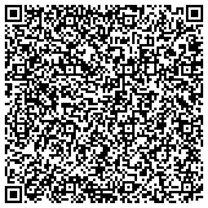 QR-код с контактной информацией организации Александрийский ремонтно-механический завод, ООО