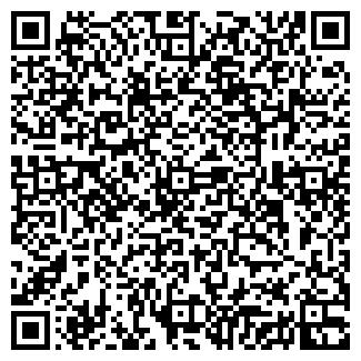 QR-код с контактной информацией организации ALSNUP