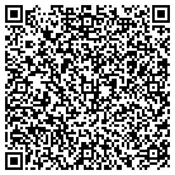 QR-код с контактной информацией организации Общество с ограниченной ответственностью Акатор ООО