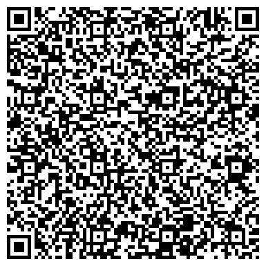 """QR-код с контактной информацией организации Интернет-магазин """"Happy Home"""""""