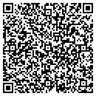 QR-код с контактной информацией организации Peterhof-Rivne