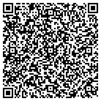 QR-код с контактной информацией организации В.Е.К.ТОР