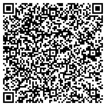 QR-код с контактной информацией организации ООО «Мастер-плюс»