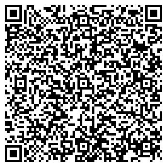 """QR-код с контактной информацией организации ООО """" РусСоль"""""""