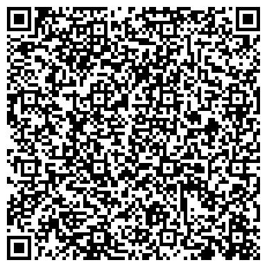 QR-код с контактной информацией организации Сервис–Рапид, ООО