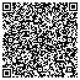 QR-код с контактной информацией организации НПО Укрпромресурс, ООО