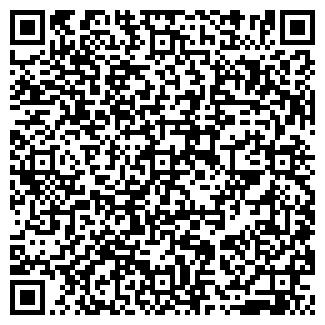 QR-код с контактной информацией организации ПЦП, ООО