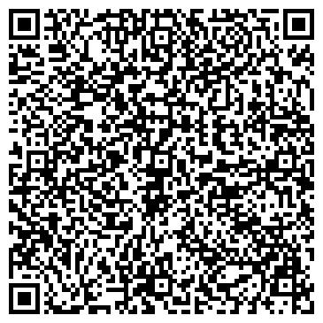QR-код с контактной информацией организации ДиМерус Инженеринг, ООО